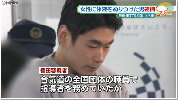 徳田雅也n07