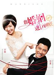 The Perfect Couple China Drama