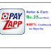 PayZapp App Loot – Get Rs.25 Per Refer And 100% Cashback On First Recharge