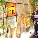 heather at Miyabitei in Roppongi, Tokyo, Japan