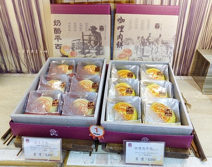 6 李亭香 平西餅 手做課程體驗 餅藝學院