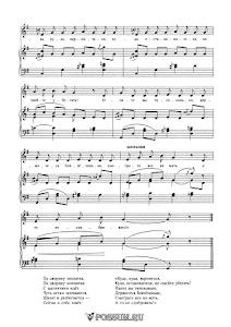 "Песня ""Хохлатка"" Музыка М. Красева: ноты"