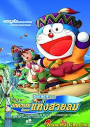 Doraemon : Cuộc Phiêu Liêu Đến Vương Quốc Gió