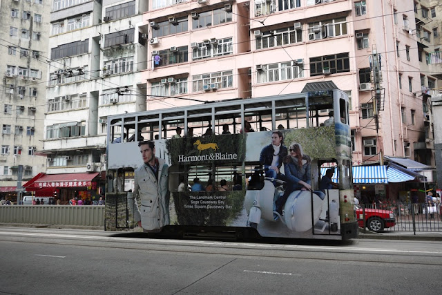 Tram in Hong Kong with Harmont and Blaine advertising