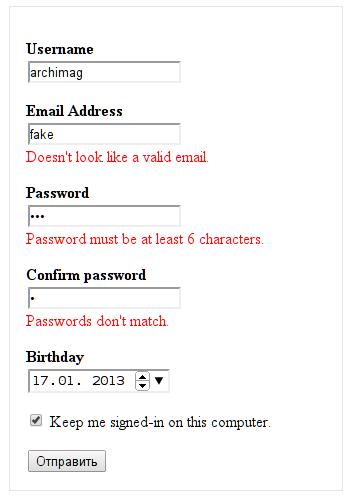 Скриншот HTML формы