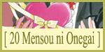 20 Mensou ni Onegai