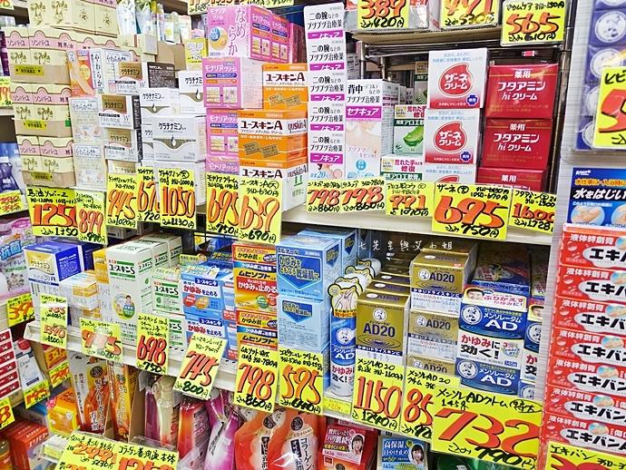 10 京都美食購物 超便宜藥粧店 新京極藥品、Karafuneya からふね屋珈琲
