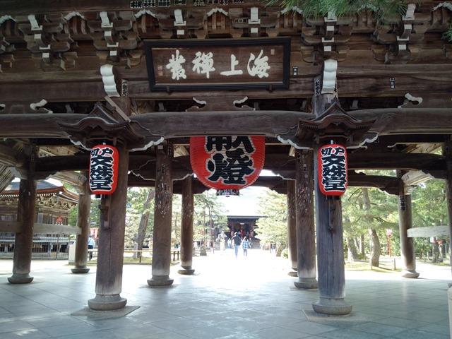 智恩寺天橋立京都府観光旅行感想