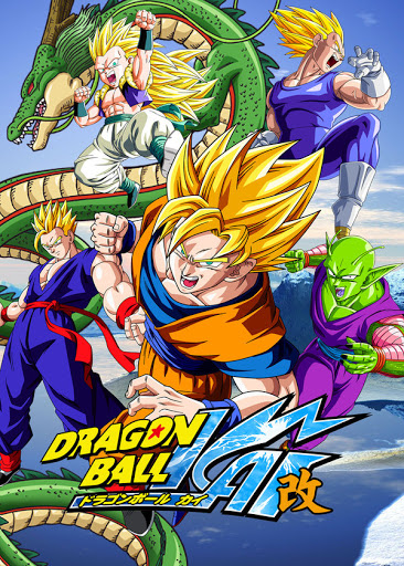 Dragonball Z Kai ดราก้อนบอล แซด ไค Vol.1-24 END [พากย์ไทย]
