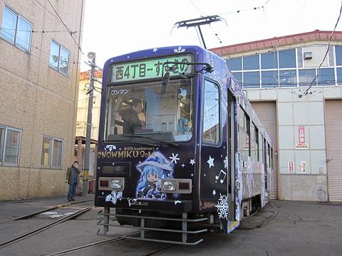 札幌市電 3302号「雪ミク電車」2014Ver その2