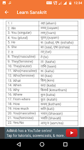 Learn Sanskrit - náhled