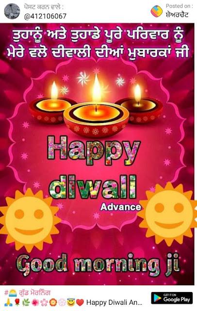 Happy Diwali Wishes for Whatsapp