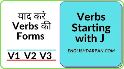 Verbs Starting with J
