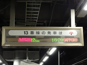 DSC04136.JPG