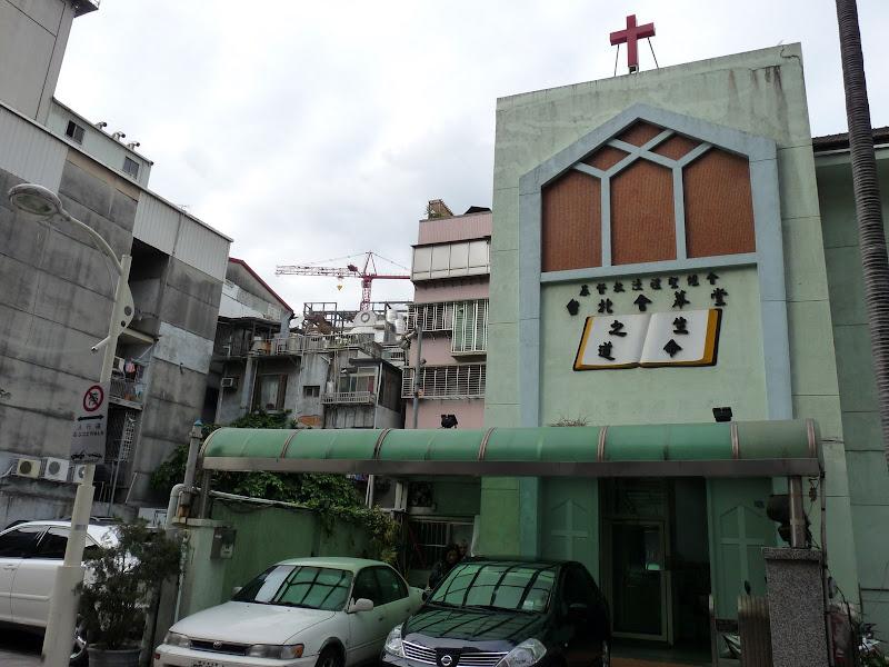 TAIWAN . TAIPEI,un dimanche après midi - P1160689.JPG