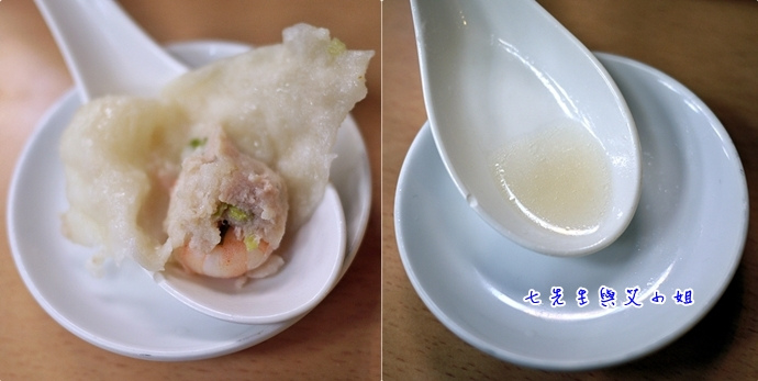 10 蝦仁蒸餃