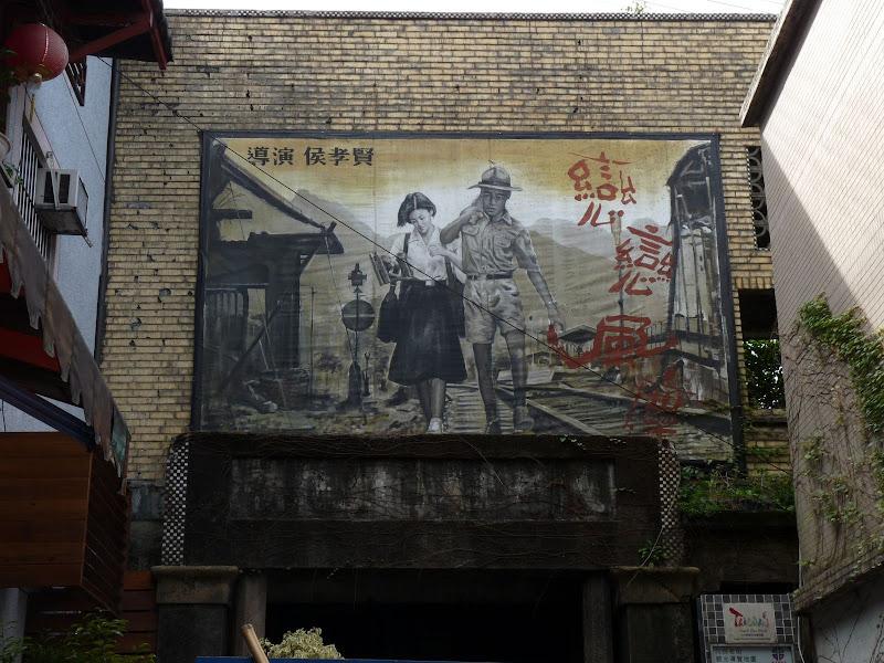 TAIWAN. Chuifen ou Jioufen ...et Keelung ( Nord de Taipei) - jiofen%2B157.jpg