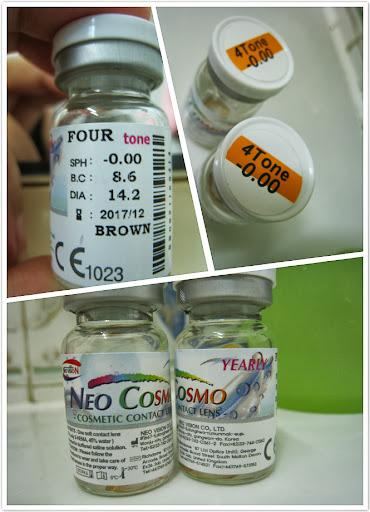 NEO VISION NEO COSMO COSMETIC CONTACT LENS ~ 皇后四色蜜糖