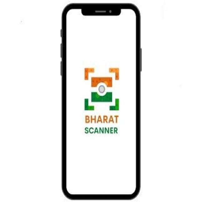 CamScanner का भारतीय विकल्प Bharat Scanner हुआ लॉन्च, मिलेंगे कई खास फीचर्स