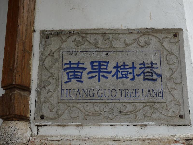 Chine .Yunnan,Menglian ,Tenchong, He shun, Chongning B - Picture%2B714.jpg