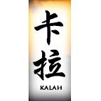 kalah-chinese-characters-names.jpg