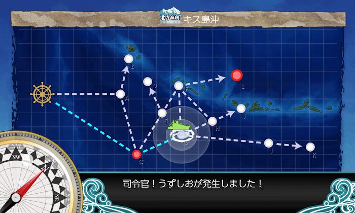 艦これ_2期_3-2_005.png