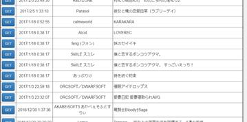 SnapCrab_NoName_3P-0021