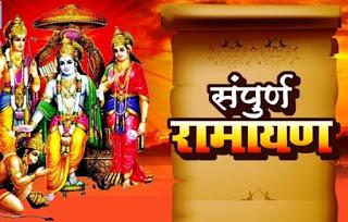 All Part Ramayan watch Online