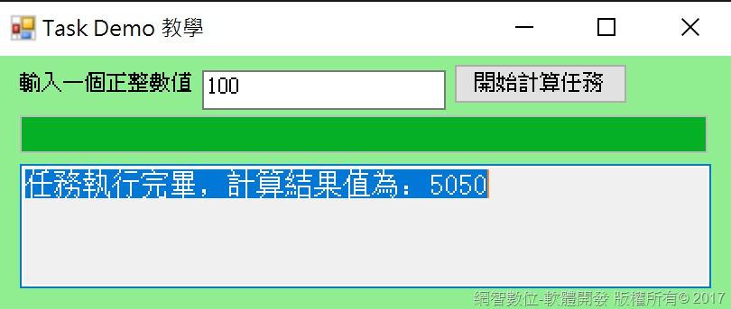 [result%5B7%5D]