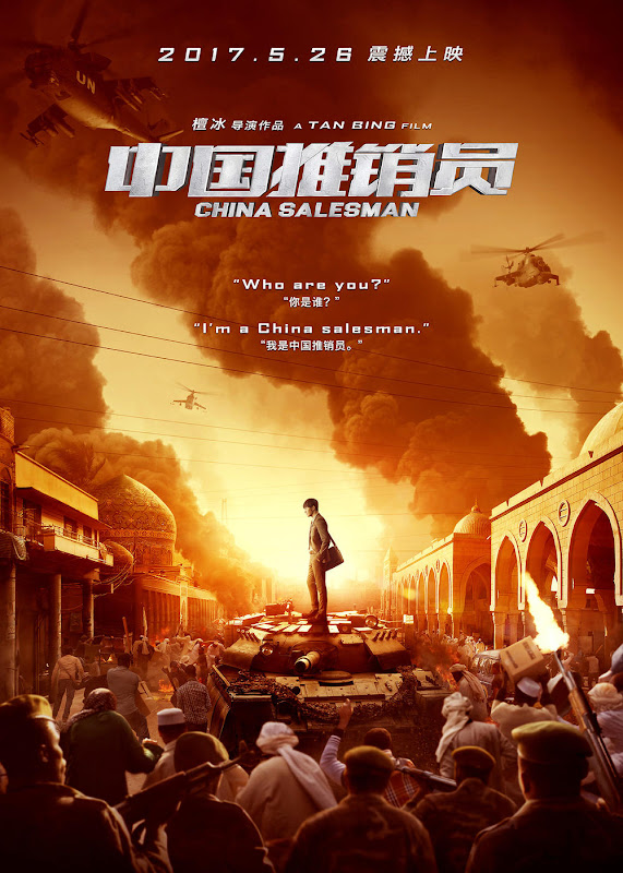 China Salesman China Movie