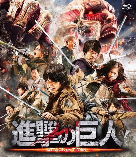 [MOVIES] 進撃の巨人 ATTACK ON TITAN (BDREMUX/29GB)