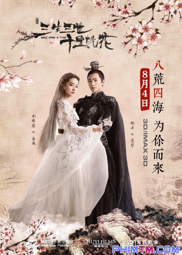 Làm nghệ thuật như Jack Ma: Đầu tư phim lỗ, đóng vai chính phim võ thuật kiêm hát nhạc phim! - Ảnh 6.