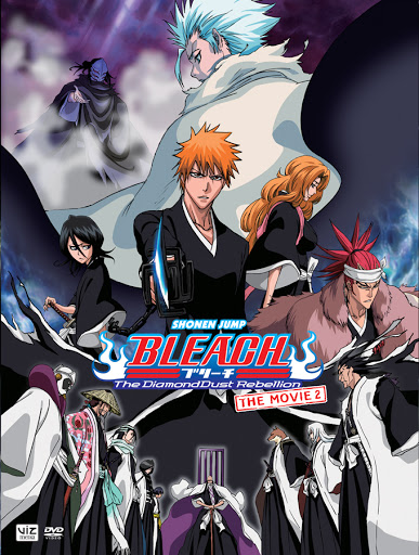 Bleach The Movie 2 : The Diamond Dust Rebellion [พากย์ไทย]
