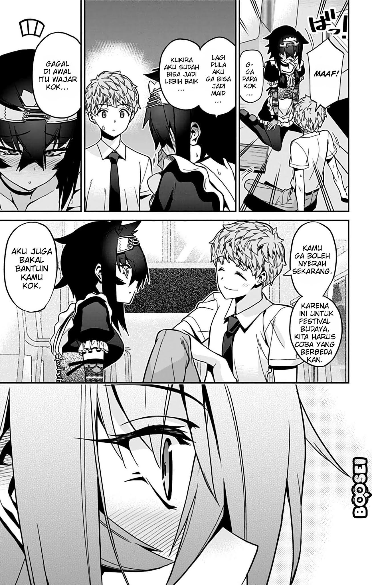 Mone-san no Majime Sugiru Tsukiaikata Chapter 30