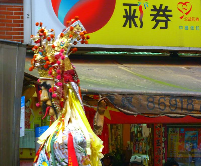 Ming Sheng Gong à Xizhi (New Taipei City) - P1340189.JPG