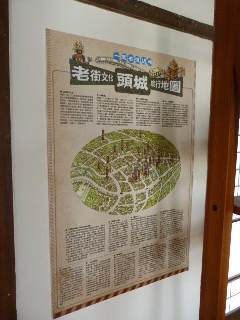 TAIWAN.Toucheng .musée du crabe situé au Pei Kan Resort, surfers,maison Japonaise du chef de gare - P1080918.JPG