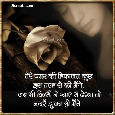 Ye Pyar Nahi Aasaan Pictures