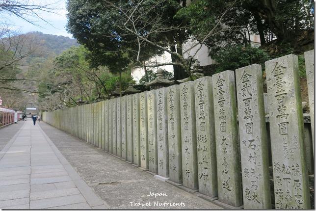 四國香川 高松 金刀比羅宮 (53)