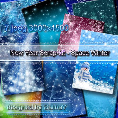 Новогодний скрап - Космическая зима