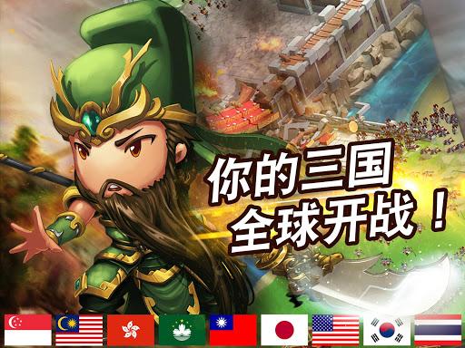 全球战三国|玩策略App免費|玩APPs