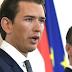 بسبب قانون العمل ورعاية الأطفال.. الاتحاد الأوروبي يتخذ إجراءات ضد النمسا