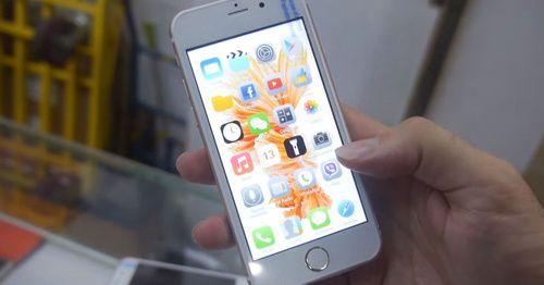 iphone-6s-clon-chino.jpg