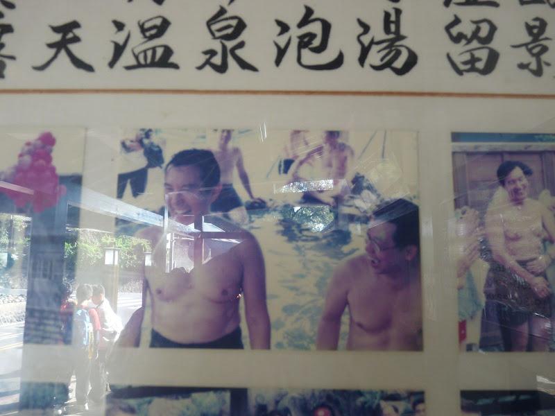 TAIWAN..Taipei,Xinbeitou Musée aborigène , Musée des sources chaudes et mémorial Sun Yat Sen 01/2009 - Xinbeitou%2B144.jpg