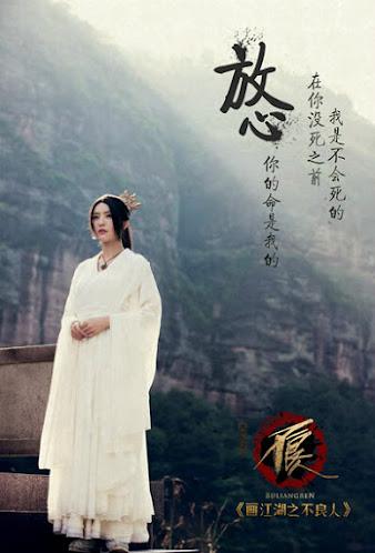 Bu Liang Ren / Hua Jiang Hu Zhi Bu Liang Ren China Drama