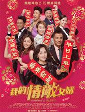 A Beautiful Moment Hong Kong Movie