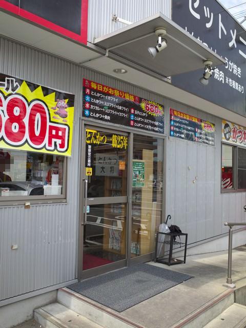 お店の入口の扉