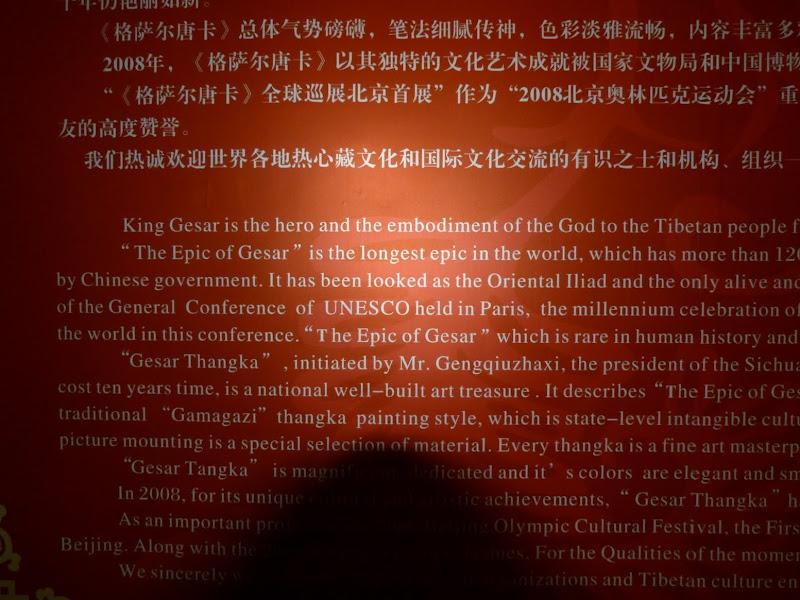 CHINE SICHUAN.KANDING , MO XI, et retour à KANDING fête du PCC - 1sichuan%2B1451.JPG