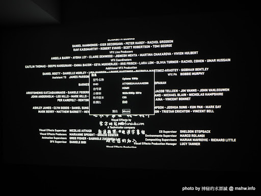【數位3C】Optoma 奧圖碼ZH33 Full-HD 3D 新世代DLP劇院級雷射投影機開箱體驗 : 輕鬆打造1080p高畫質家庭劇院 3C/資訊/通訊/網路 新聞與政治 硬體 試吃試用業配文 開箱