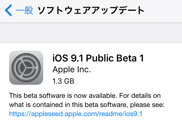 https://lh3.googleusercontent.com/-mrV5ggaOZ6M/VfG99qSfylI/AAAAAAAAmH0/PkmME0n9epE/s800-Ic42/iOS-9.1-Public-Beta-1-Sep-2015.jpg