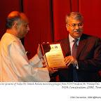1022 - Opening Ceremony - S Mehta Plaque.JPG
